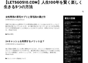letsgo510.com