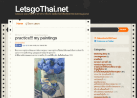 letsgothai.net