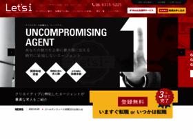 letsi.co.jp