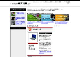 letsnote-hikaku.com