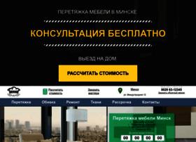 letta-studio.ru