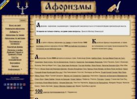 letter.com.ua