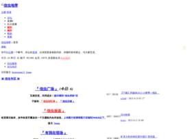 letterfan.com