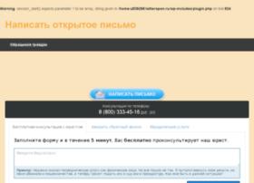 letteropen.ru