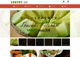 lettuceclub.net