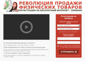 letushov.gowebinar.info
