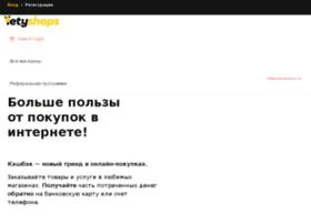 letyshop.ru