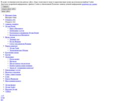 leumi-ru.co.il