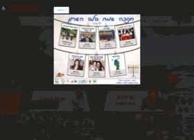 lev-hasharon.com
