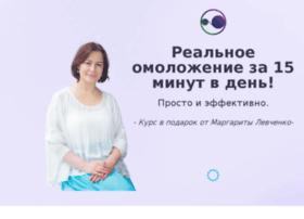 levchenko.pro