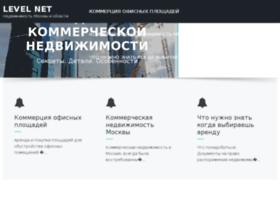 levelnet.ru