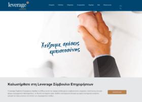leverageconsulting.gr