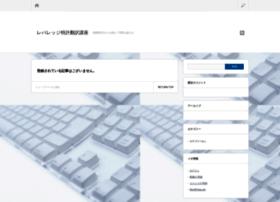 leveragecore.xsrv.jp