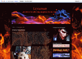 leviathanfromkavala.blogspot.com