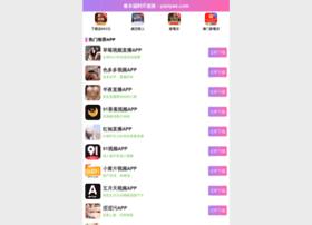 levis-china.com