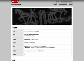 levistrauss.co.jp