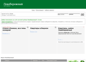 levoberejny.ru