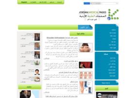 levoscoliosis.org