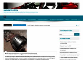 levsha-torg.ru