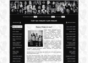 levshei.net