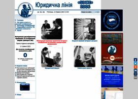 lex-line.com.ua