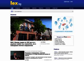 lex.bg