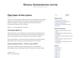 lexas0ft.ru