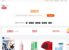 lexiangquan.com