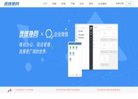 lexingruanjian.com
