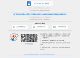 lexio-solution.com