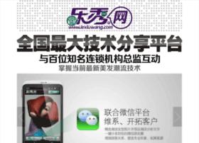 lexiuwang.com
