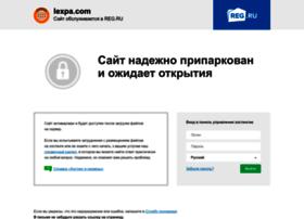 lexpa.com