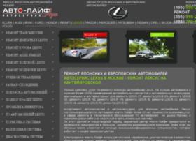 lexus.auto-life.ru