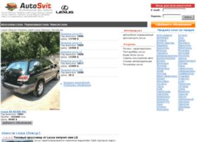 lexus.autosvit.com.ua