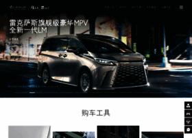 lexus.com.cn