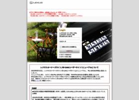lexus.g-book.com