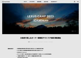 lexus.jp