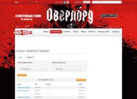 leypzig.com.ua