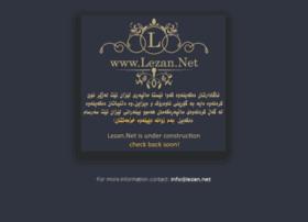 lezan.net
