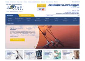 lezard.ru