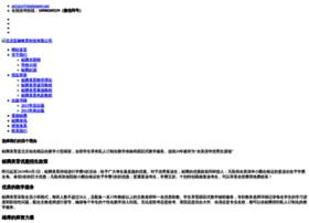 lezhiweilai.com