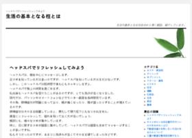lfepilrs.net