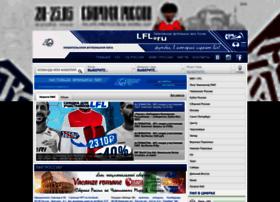 lfl.ru