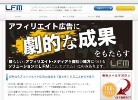 lfm-web.jp