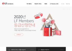 lfmembers.co.kr