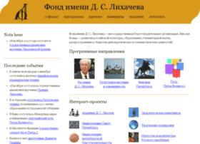lfond.spb.ru