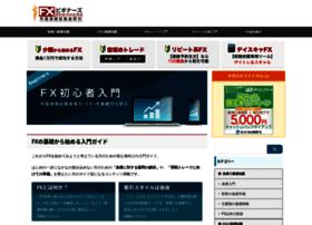 lfx.jp