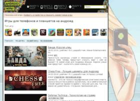 lg-android-igri.com