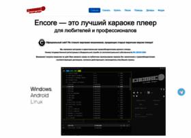 lg-karaoke.ru