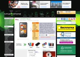 lg-kc910-renoir.smartphone.ua